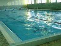 бассейн панджшер